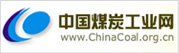 中国煤炭工业网